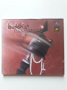 Cd Buddhist Incantations